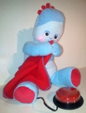 Iggle Piggle Lullaby